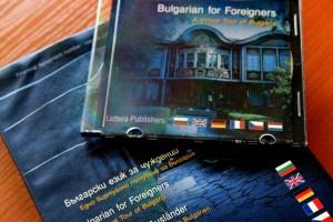 panellinika_bulgarian