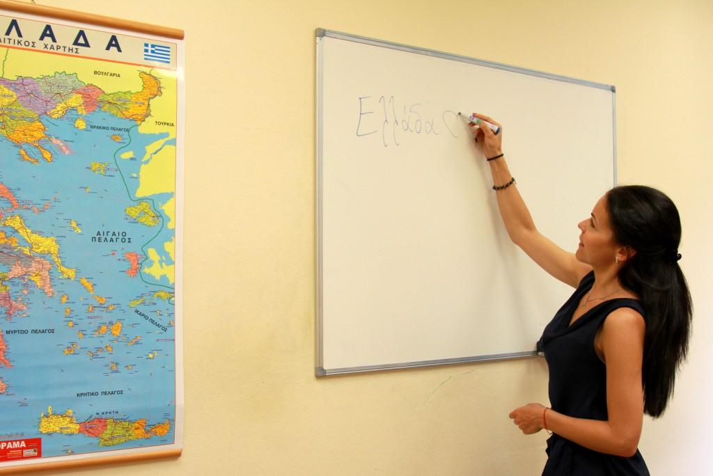 Урок по гръцки в Езикова школа по гръцки Панелиника