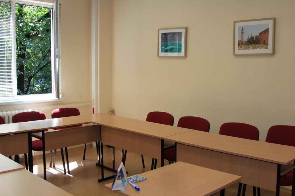 Курс по гръцки език - зала