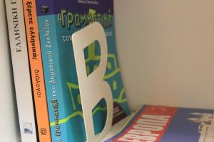 panellinika_books