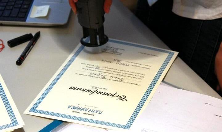 Сертификат за курс по гръцки в Панелиника